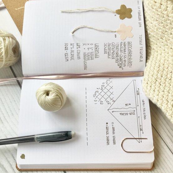 Haakpatronen notitieboek